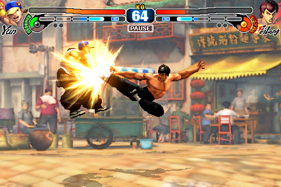Screenshot STREET FIGHTER IV Volt